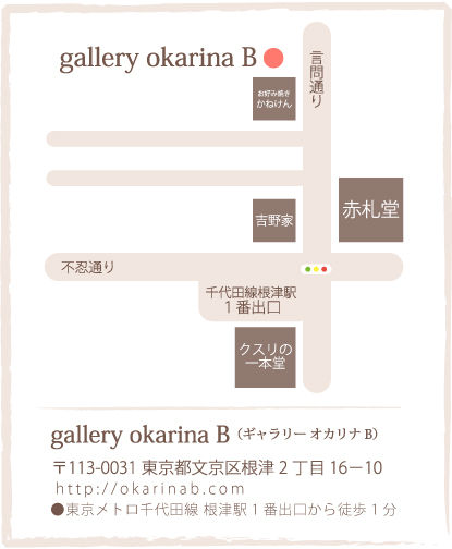 okarina_map