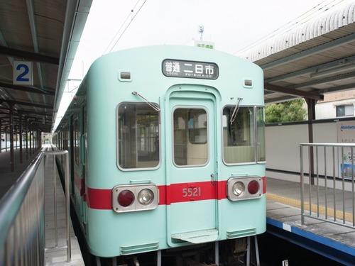 R3159528