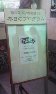 v1319902911