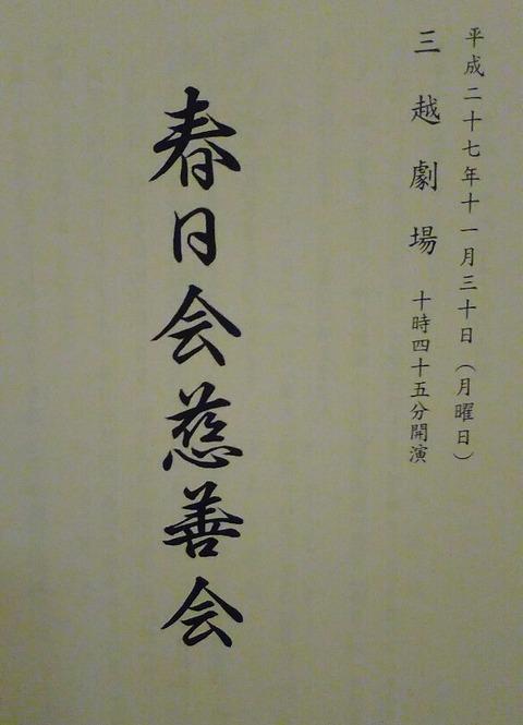 KIMG0136 (2)