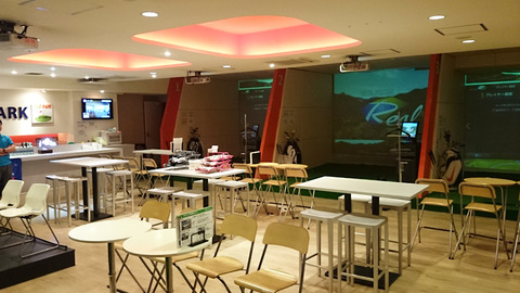 GOLF PARK Faraway 上野店