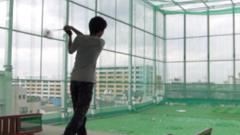 グリーンパークゴルフセンター
