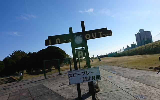 赤羽ゴルフ倶楽部で練習ラウンド