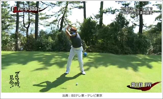 ゴルフ侍、見参!高松厚プロ