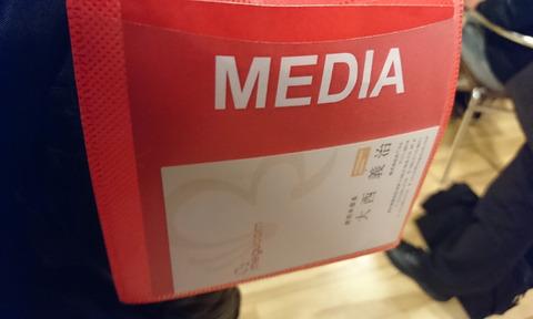 イ・ボミファンイベントにメディアで参加