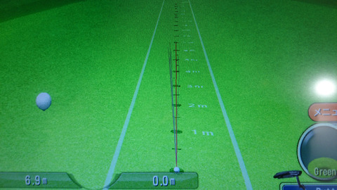 パッティング弾道軌跡画面