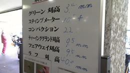 富士桜カントリー倶楽部コースセッティング