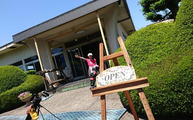 家族でショートコース−芦刈ゴルフクラブ