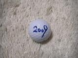 2009年ボール