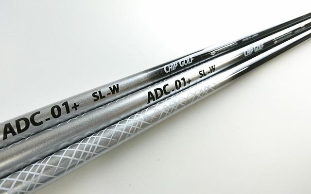 チップゴルフのADC-01+シャフト