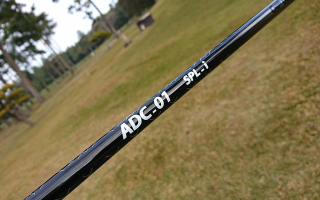 チップゴルフのアイアン用カーボンシャフト