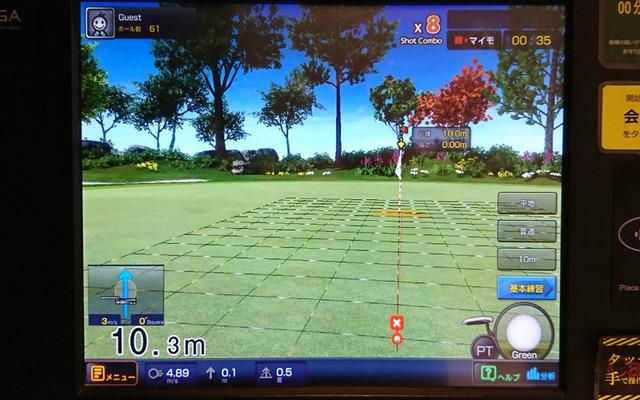 シミュレーションゴルフでパット練習