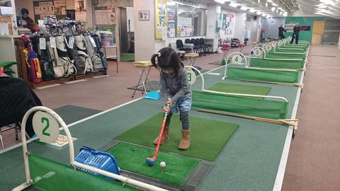 子供に学ぶゴルフスイング習得方法 (1)