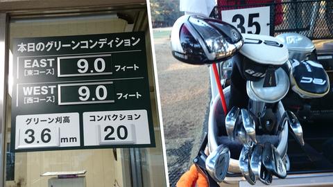 紫あやめ36ラウンド記(2014年12月19日)