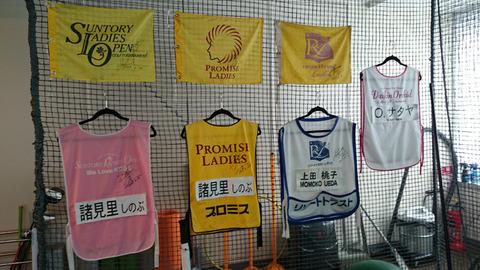 ETGA東京校の室内