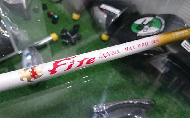 Fire Express MAX WBQ