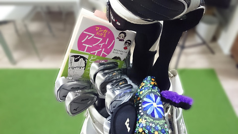 ゴルフブログで稼ぐ