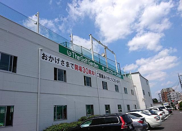 高島平ゴルフガーデン開場30周年