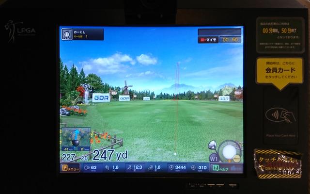 ゴルフゾンGDRの通常画面