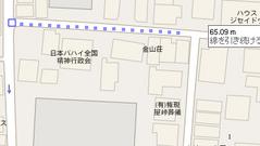 Googleマップ(3)