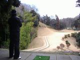 そうぶファミリーゴルフ