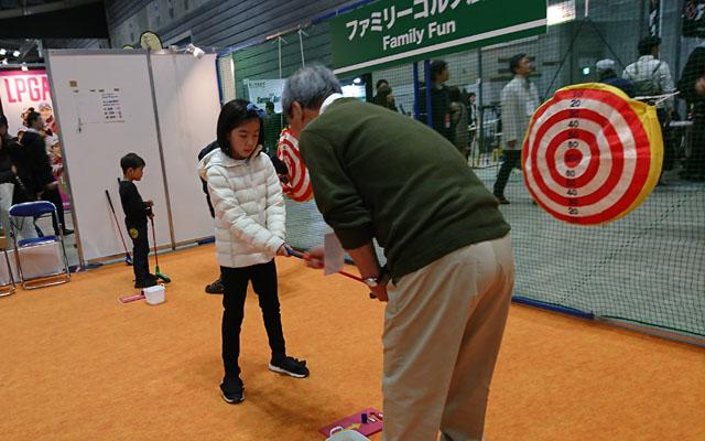ジャパンゴルフフェアキッズイベント