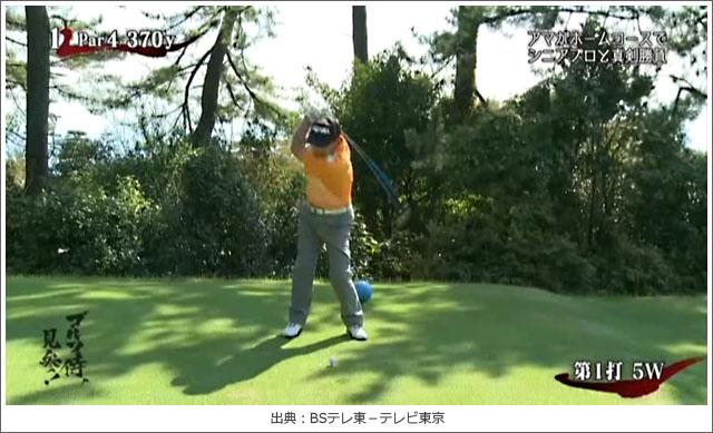 ゴルフ侍、見参!赤城国際カントリー・武井さん