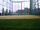 トップゴルフガーデン(練馬区高野台)