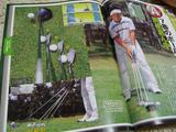 ボールの位置(雑誌)