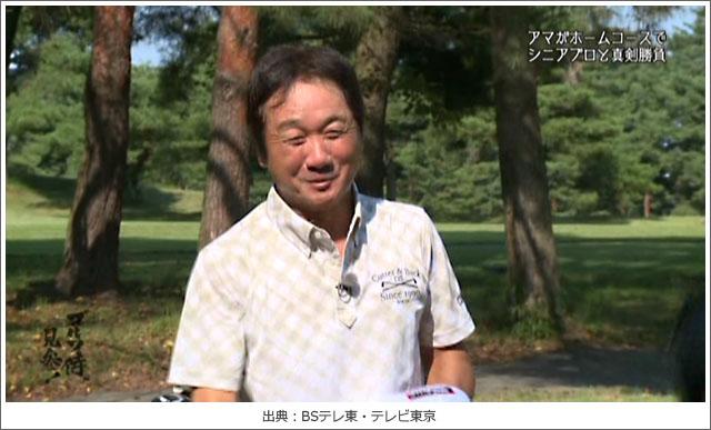 ゴルフ侍、見参!横山明仁プロ