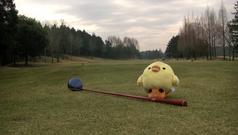 玉造ゴルフ倶楽部捻木コース