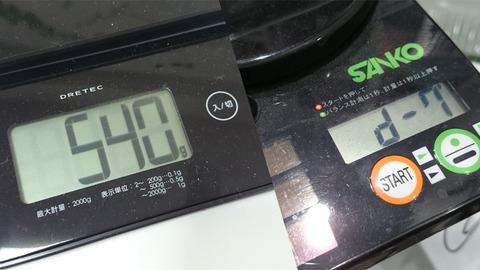 東邦ゴルフスピンコントロールパターの重量とバランス