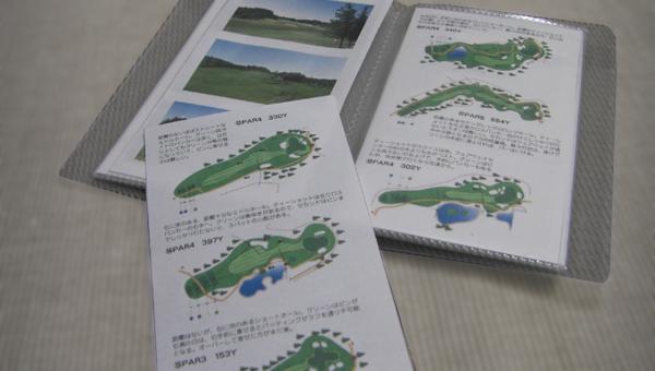 ヤーデージブック|ゴルフ ...