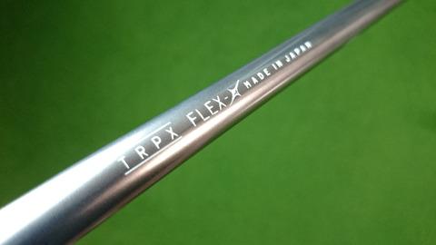 TRPXのUT専用シャフトの硬度表示