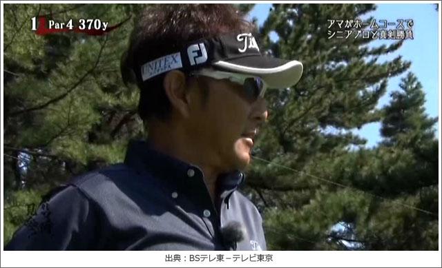 ゴルフ侍、見参!高松プロ