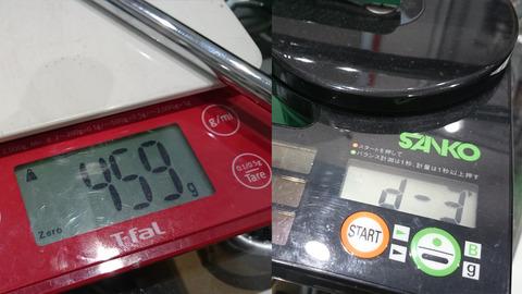 三浦53度ウェッジの重量とバランス