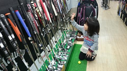 ゴルフパートナー練馬中村橋店