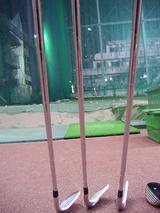 公和ゴルフセンター(新宿区河田町)打席から