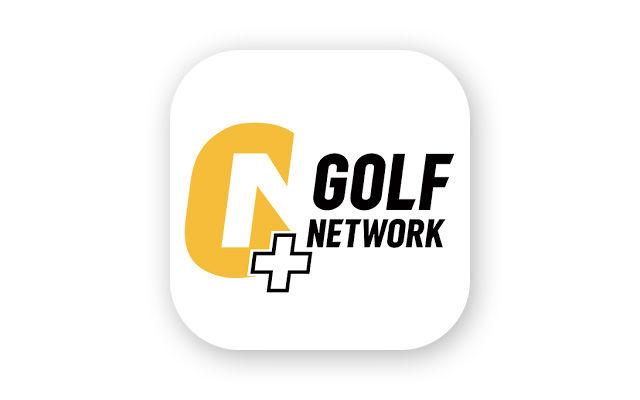 ゴルフネットワークプラスアプリ