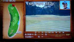 ゴルフ侍 (2)