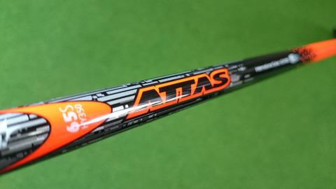 ATTAS HY350 65S