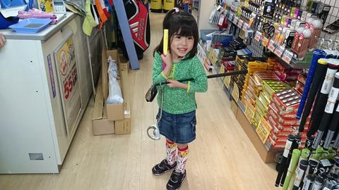 4歳の娘用にクラブをカスタマイズ