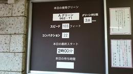 紫カントリークラブすみれコース (2)