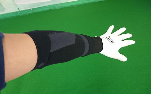 手首と肘のサポーター併用