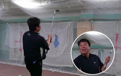 監修丸山コーチ