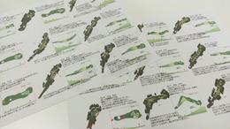 富士桜カントリーのコース詳細