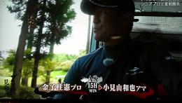 ゴルフ侍 (3)