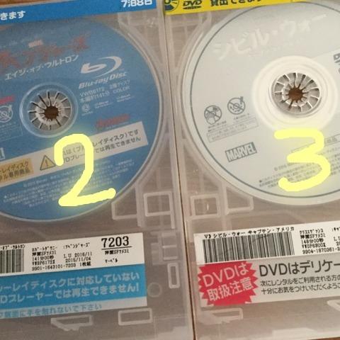 89DD94A5-1996-4C87-8315-5BFC43975D4A