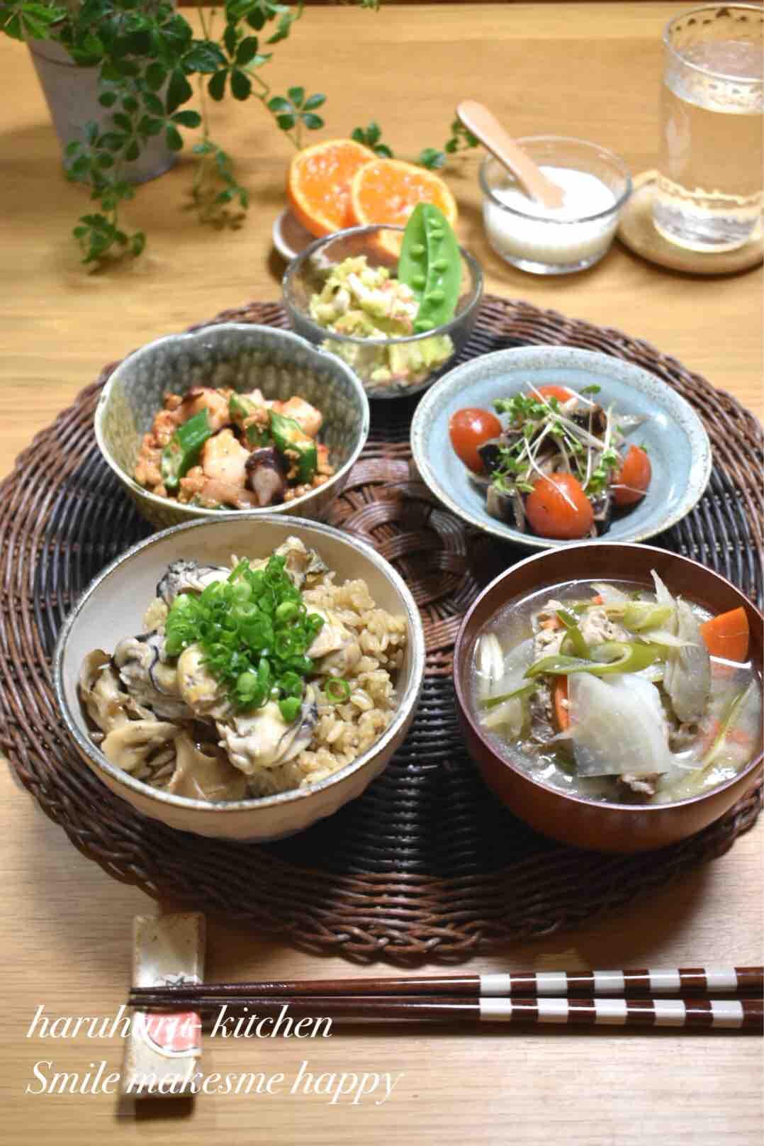 舞 茸 炊き込み ご飯 レシピ
