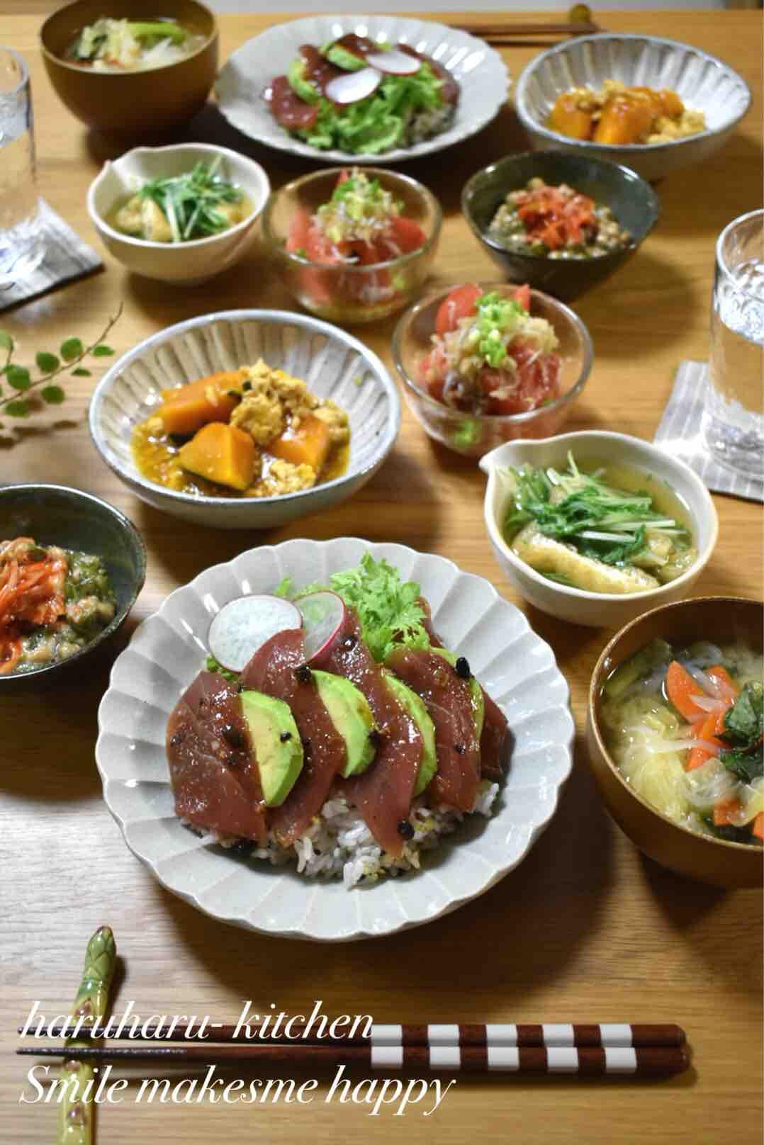 アボカド 丼 マグロ